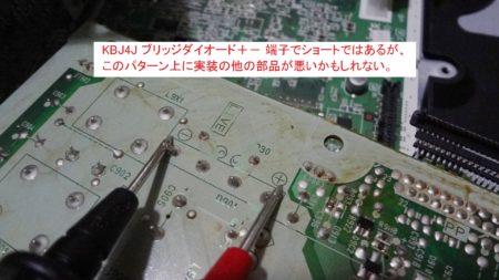ブルーレイレコーダー修理