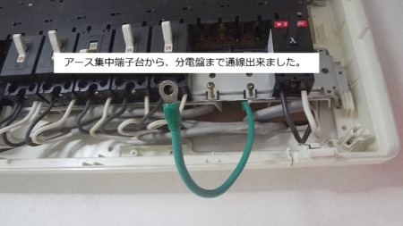 避雷器取付けと接地施工