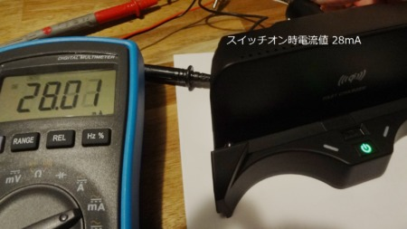 コンソールワイヤレス充電器
