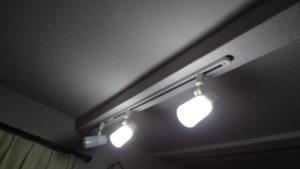 ダクト照明 ソーラー充電
