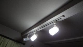 ソーラー発電充電 ダクト照明