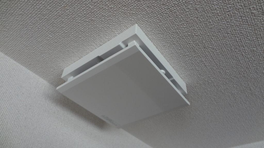 天井パイプファン V-08PD7