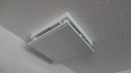 暑い夏の留守時も就寝中も効果あり。天井にパイプファン換気扇を2部屋に新設。