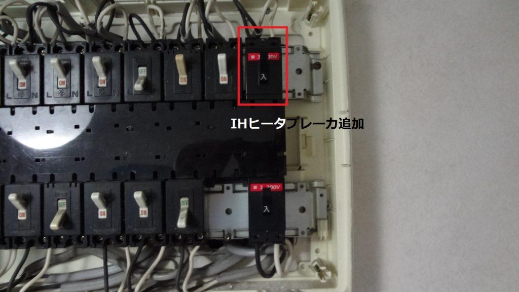 ビルトイン ガスコンロ IHヒータ 200V切替