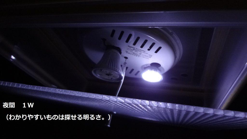 和室 蛍光灯照明器具 LED 改造