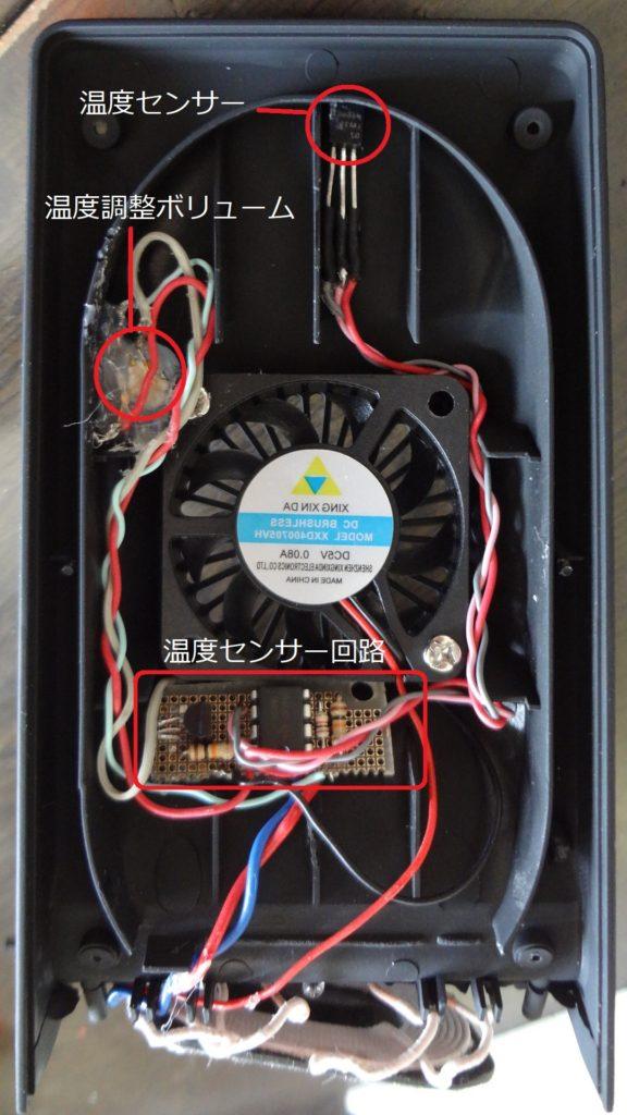 ワイヤレス充電スタンド 温度センサ