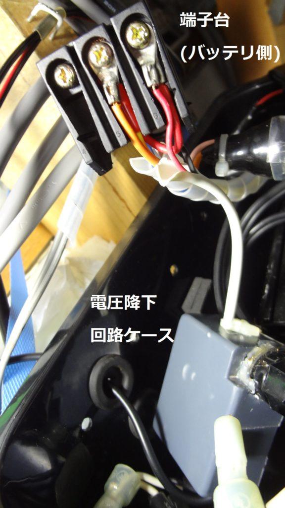 自転車オートライト ソーラーバッテリ