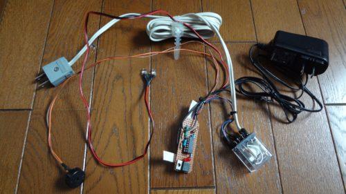 電源スイッチの切り忘れを報知する回路製作