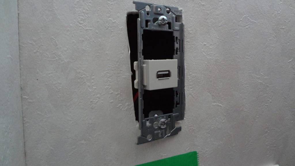iphone 充電 USBハブ USB埋込みコンセント 自作 設置