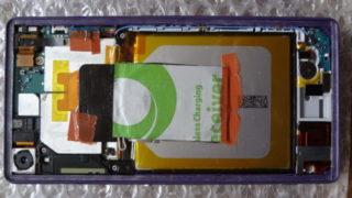 xperia Z2 ワイヤレス充電 内蔵 置くだけ充電