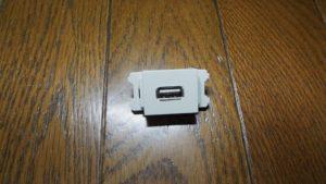 iphone 充電 USBハブ USB埋込みコンセント 自作設置