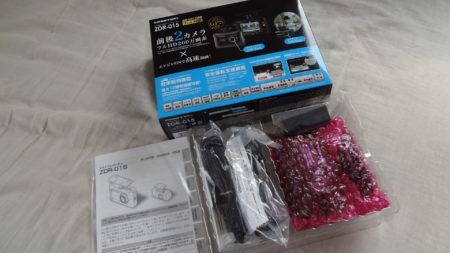 ZDR-015 コムテック ドラレコ ドライブレコーダー