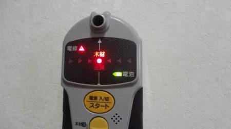 壁うらセンサー 木材 電線反応