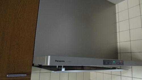 キッチン換気扇をレンジフードに入替え