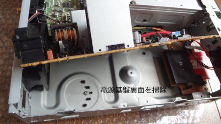 SONY ブルーレイレコーダー BDZ-X90 分解 掃除