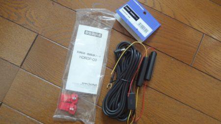 HDROP-09 駐車監視 直接コード