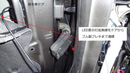 後付け SBM ブラインド スポット モニター 取付け BMW X1 F48