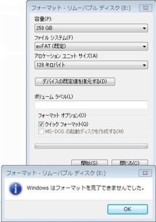 ノーブランド安物 256GB SD XCⅠ microSDカード