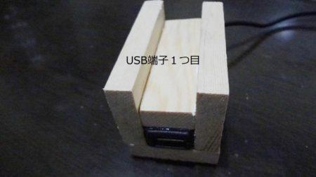 12V 5V 変換 USB 充電コンセント