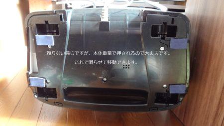 プラズマクラスター 空気清浄機 シャープ KC-B50 分解掃除