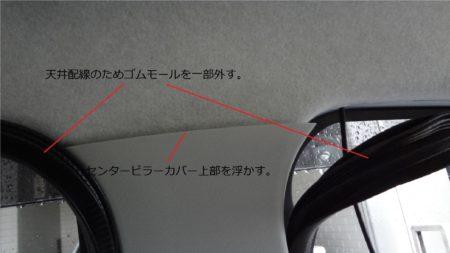 ミライース LA350S 前方 後方 側面 ドライブレコーダー