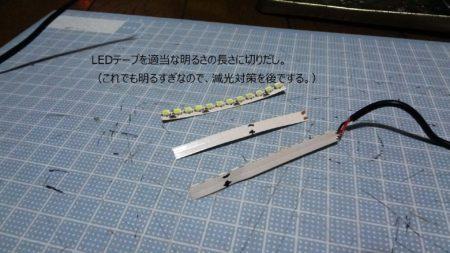 テレビボード LEDイルミネーション