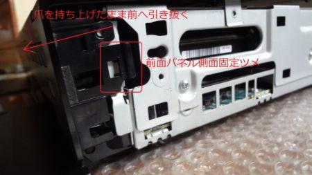 ソニー ブルーレ0レコーダー BDZ-AX1000の分解クリーニング