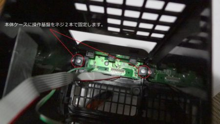 プラズマクラスター イオン発生機 シャープ 車載改造