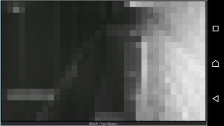 監視カメラ ZOSI VIEW アプリ