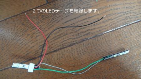 コンソールワイヤレス充電器 ドリンクホルダイルミネーション