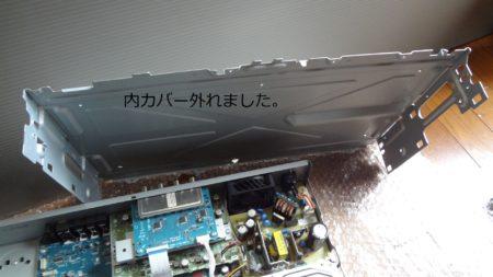 ソニー ブルーレイレコーダー BDZ-AX1000の分解クリーニング