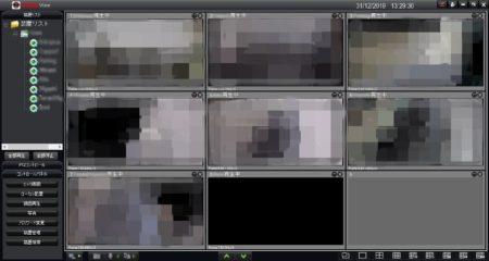 監視カメラ ZOSI VIEW パソコン版ZOSI VIEW パソコン版