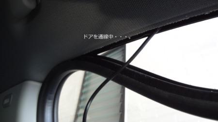 前後側面 ドライブレコーダー