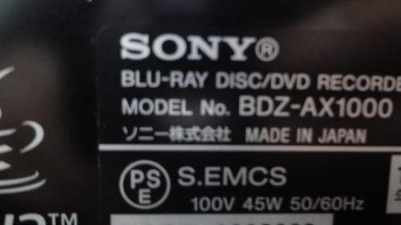 ソニー ブルーレイレコーダー BDZ-AX100の分解クリーニング