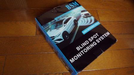 BSM ブラインドスポットモニター