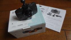 2代目 ドラレコ代用監視カメラ