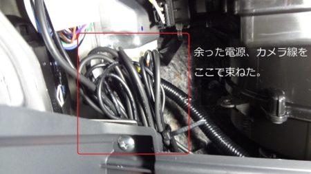 ハスラー MR41S ドライブレコーダー 駐車監視バッテリー 後方 側面 録画