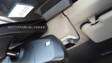 前後側面ドライブレコーダー