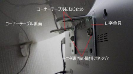 監視カメラ設置