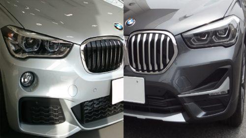 BMW X1 F48 前期 後期